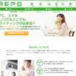 Repo(ルポ)|スマホで稼ぐクラウドソーシング