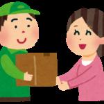 スマホで稼ぐ新業態の提案|運送会社・宅配業者さんへの提案
